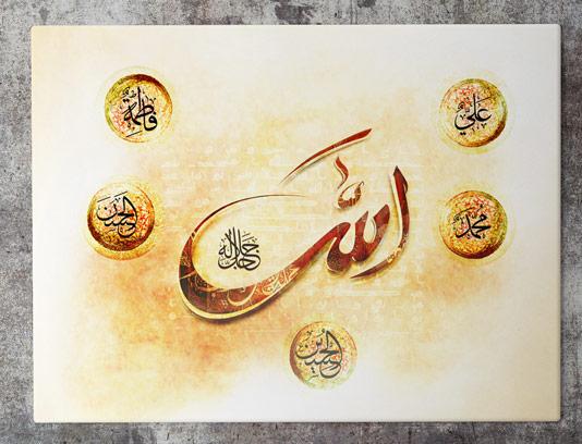 طرح خوشنویسی پنج تن آل عبا PSD