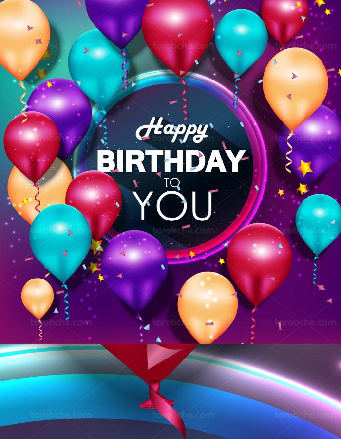 وکتور طرح بنر Happy BirthDay To you