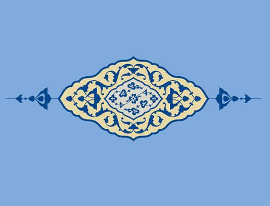 وکتور طرح نماد و المان اسلامی شماره ۲۰