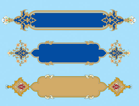 وکتور نماد و المان اسلامی شماره ۲۱