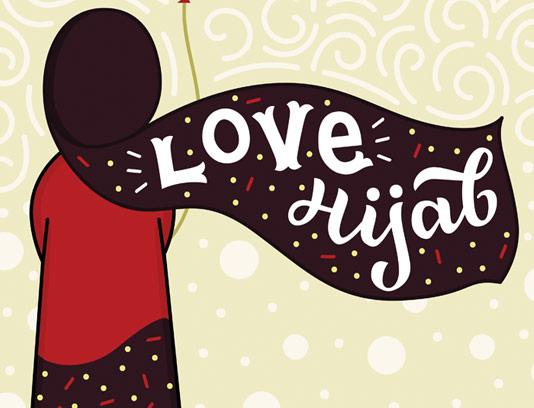 وکتور طرح من حجاب را دوست دارم