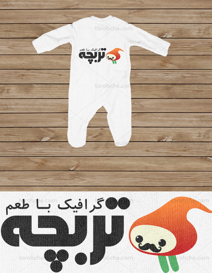 طرح لایه باز موکاپ لباس نوزاد سرهمی