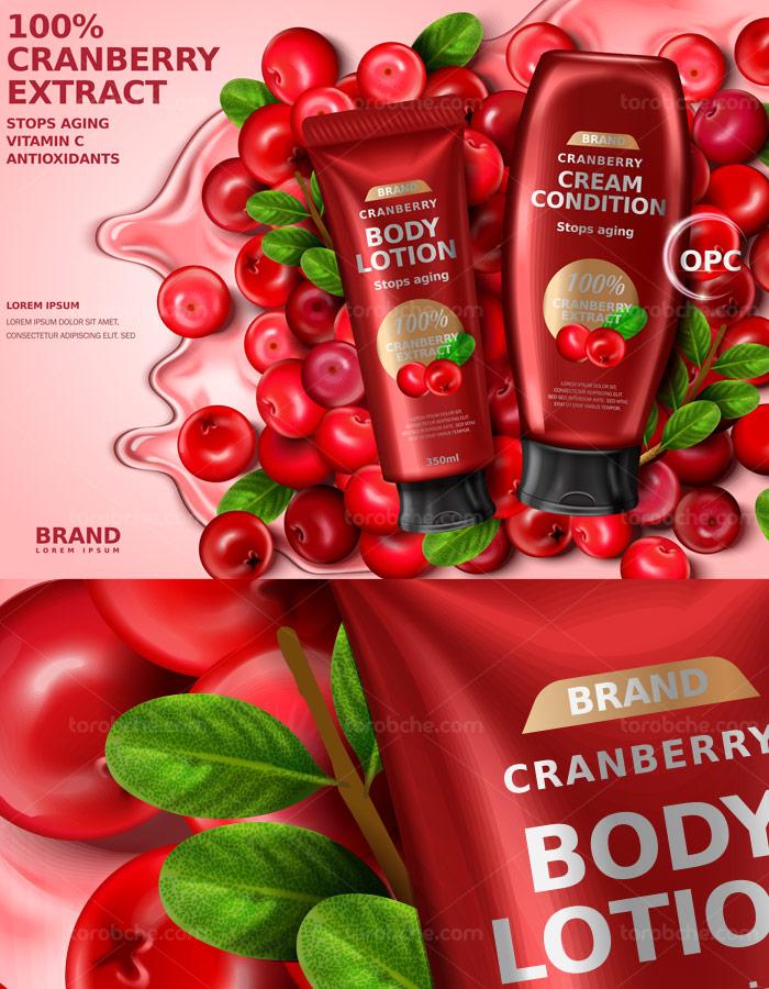 وکتور لایه باز تبلیغاتی لوسیون میوه ای بدن