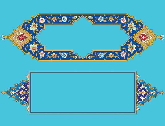 وکتور طرح نماد و المان اسلامی شماره ۲۲