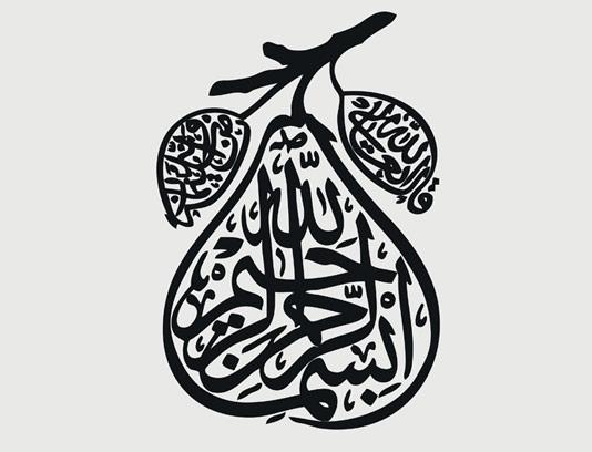 وکتور طرح خوشنویسی بسم الله الرحمن الرحیم شماره ۰۲