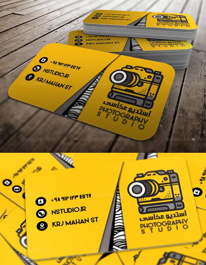 طرح لایه باز کارت ویزیت خلاقانه استدیو عکاسی