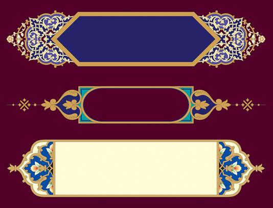 وکتور نماد و المان های اسلامی شماره ۲۷