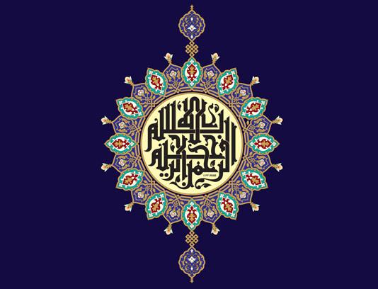 وکتور طرح نماد و المان اسلامی شماره ۳۱