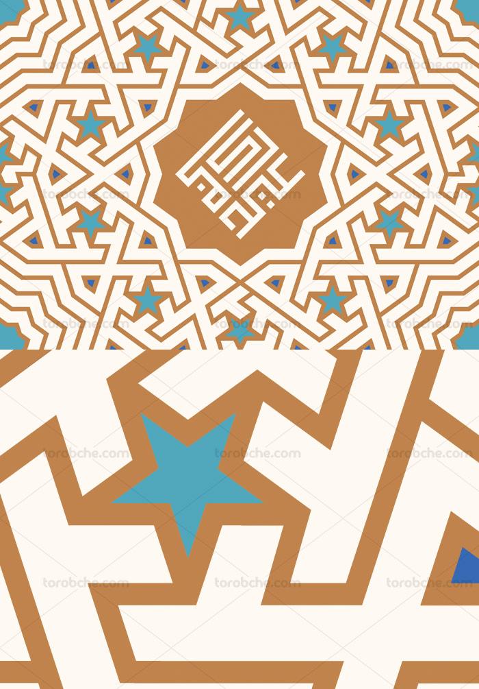 وکتور طرح کاشی کاری اسلامی شماره ۱۳۰