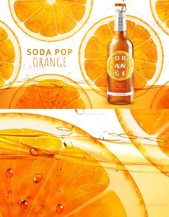 وکتور طرح لایه باز تبلیغاتی خلاقانه نوشیدنی پرتغالی
