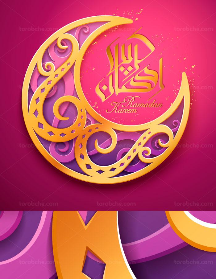 وکتور حلال ماه طلایی و خوشنویسی رمضان کریم