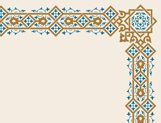 وکتور طرح کادر و حاشیه اسلامی شماره 04