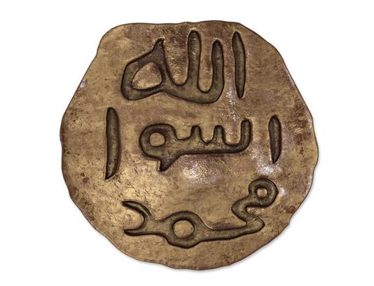 عکس با کیفیت سنگ نوشته محمد رسول الله