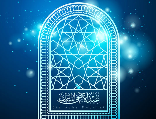 وکتور طرح پنجره اسلامی با حاله های نور