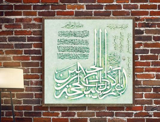 طرح تایپوگرافی لایه باز دعای سلامتی امام زمان(عج)
