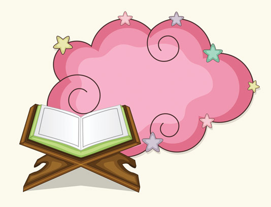وکتور طرح کارتونی کتاب قرآن کریم