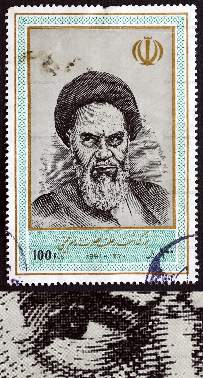 عکس با کیفیت تمبر پستی امام خمینی (ره)