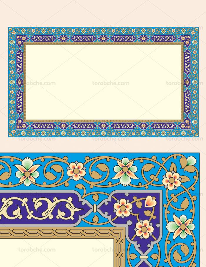 وکتور طرح کادر و حاشیه اسلامی شماره ۰۵