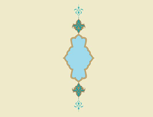 وکتور طرح نماد و المان اسلامی شماره ۵۰