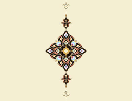 وکتور طرح نماد و المان اسلامی شماره ۵۳