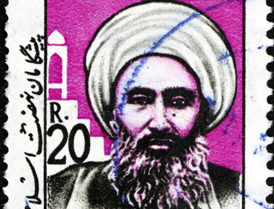 عکس با کیفیت تمبر پستی شیخ فضل الله نوری