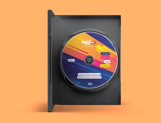 طرح لایه باز لیبل DVD با طراحی انتزاعی و رنگارنگ