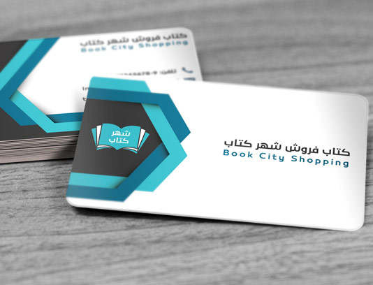 طرح لایه باز کارت ویزیت کتاب فروشی