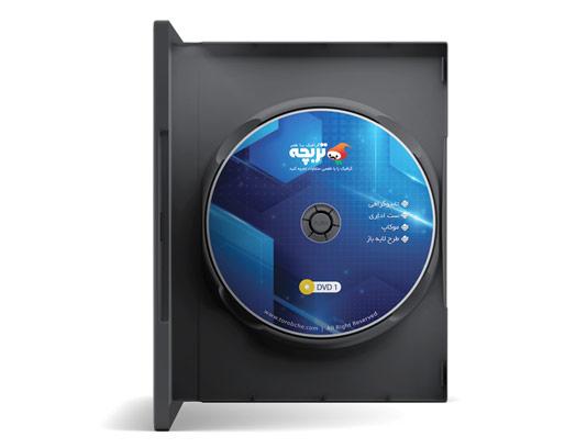 طرح لیبل DVD دیجیتال لایه باز