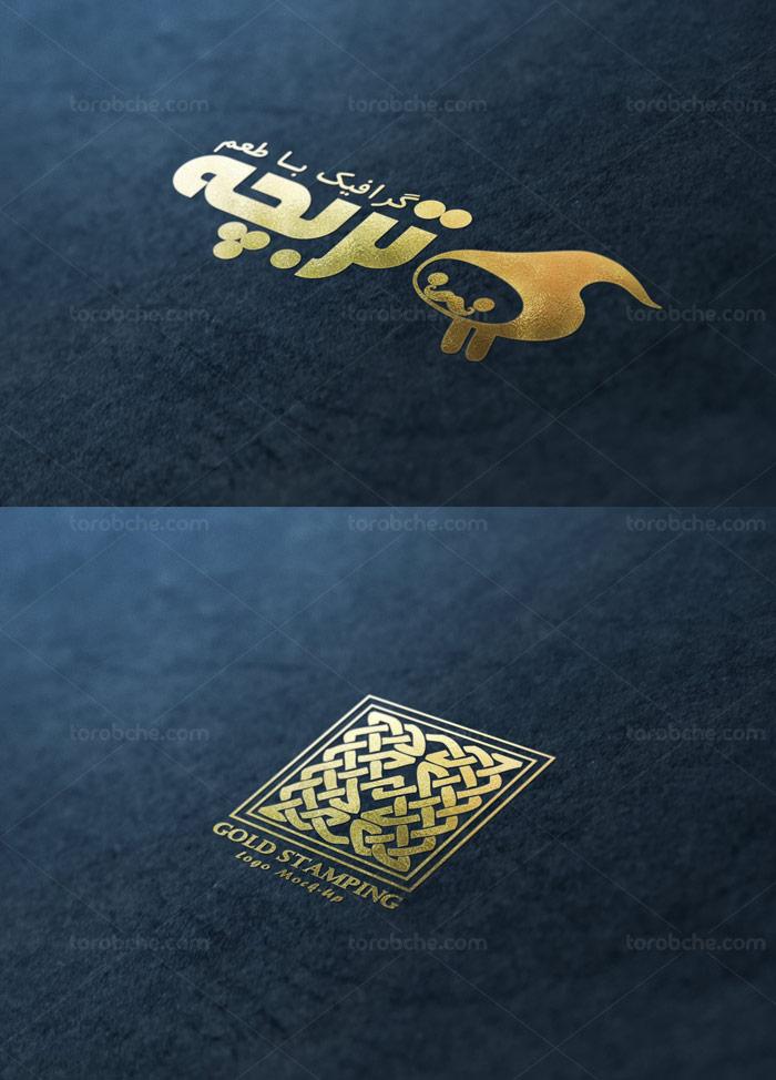 طرح لایه باز موکاپ لوگوی طلایی رنگ با زمینه سرمه ای
