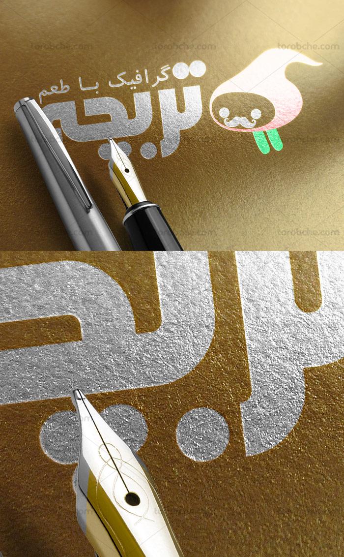 طرح لایه باز موکاپ لوگو طلایی به همراه خودنویس