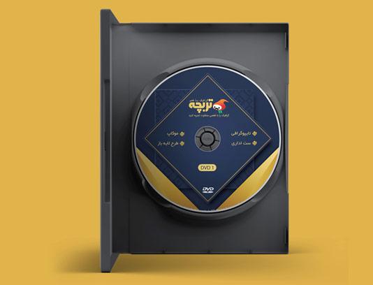 طرح لایه باز لیبل DVD طلایی لاکچری