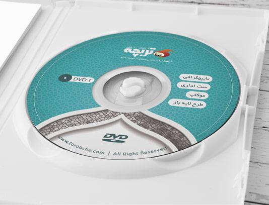 طرح لایه باز لیبل DVD و CD اسلامی