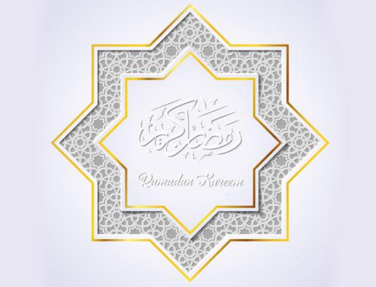 وکتور طرح نماد و المان اسلامی با خوشنویسی رمضان کریم