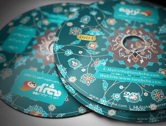 لیبل DVD با نقش و نگار اسلیمی لایه باز