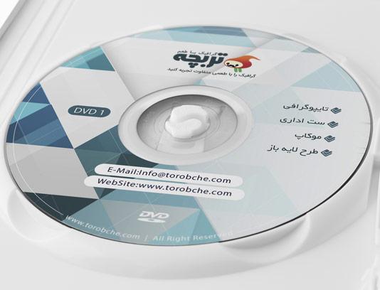 طرح لایه باز لیبل DVD و CD اداری