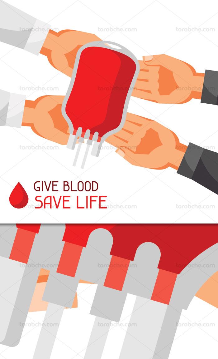 وکتور طرح اهدای خون و کیسه خون