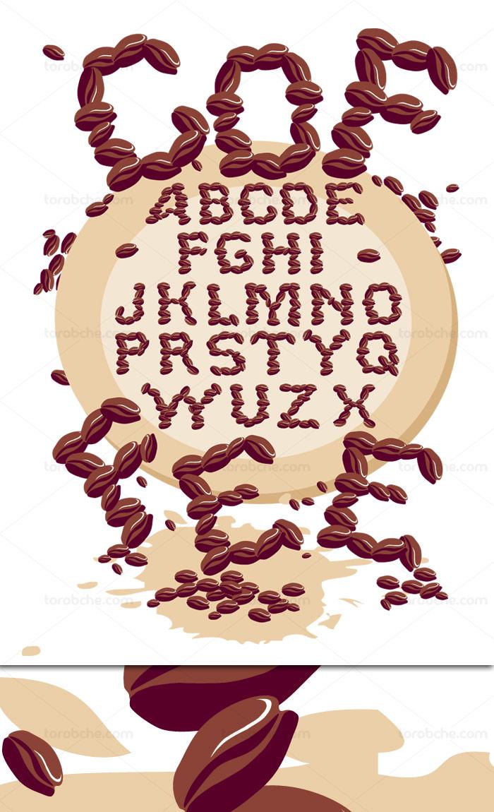 وکتور طرح حروف انگلیسی فانتزی طرح قهوه