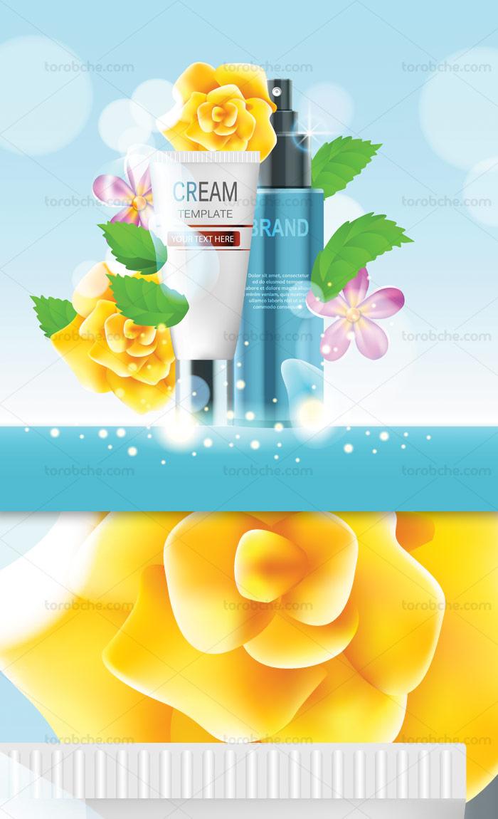 وکتور طرح تبلیغاتی خلاقانه لوازم آرایش و بهداشتی لایه باز