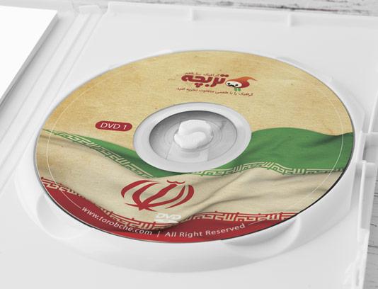 طرح لایه باز لیبل سی دی سنتی با پرچم ایران