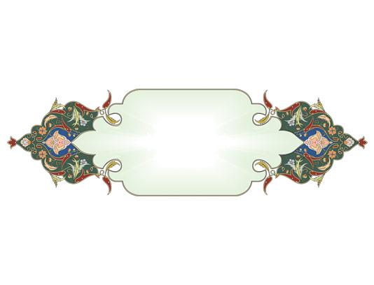وکتور طرح نماد و المان اسلامی شماره ۵۹