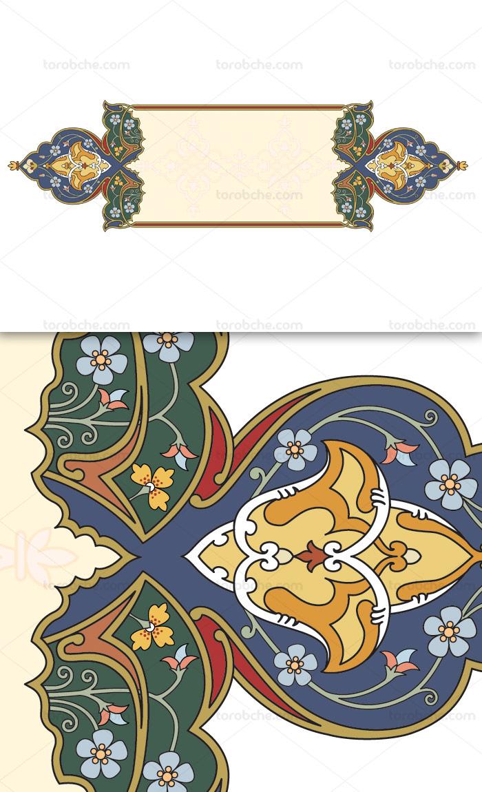 وکتور طرح المان و نماد اسلامی شماره ۶۶
