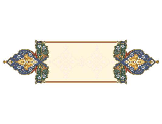وکتور طرح المان و نماد اسلامی شماره 66