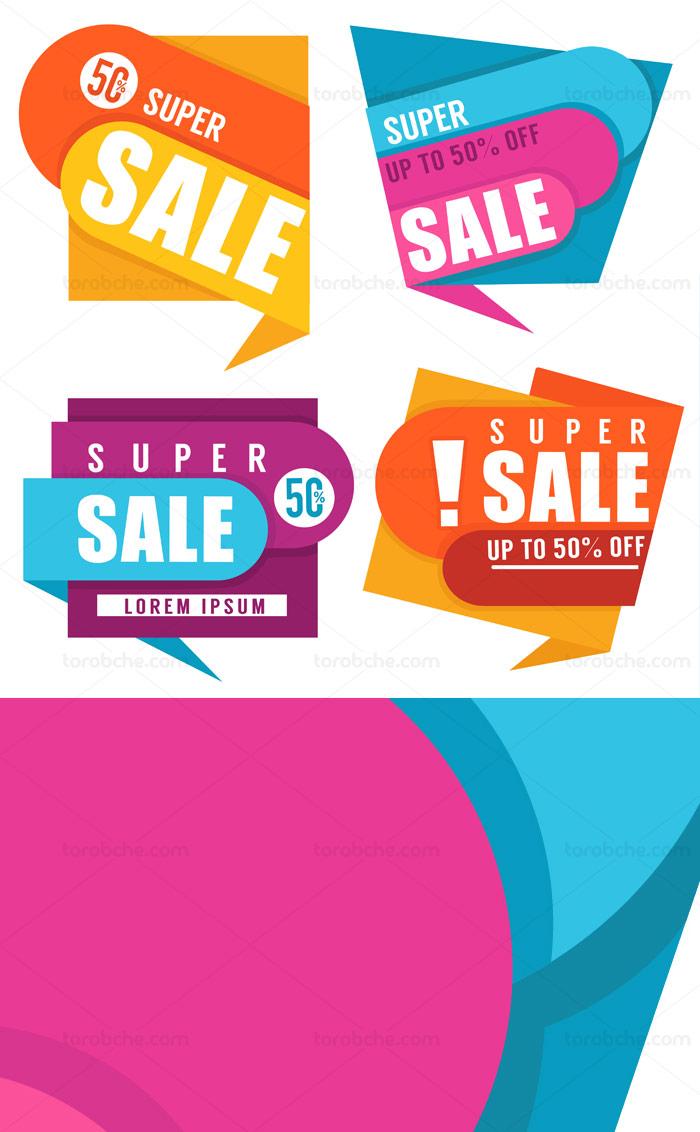 وکتور برچسب های اوریگامی تخفیف و فروش