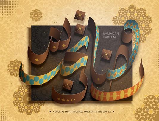 وکتور طرح خوشنویسی رمضان کریم با زمینه اسلامی