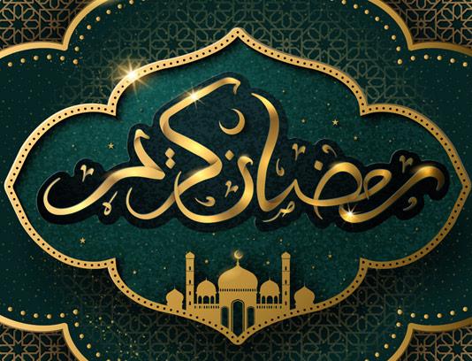 وکتور طرح خوشنویسی رمضان کریم با پس زمینه اسلامی