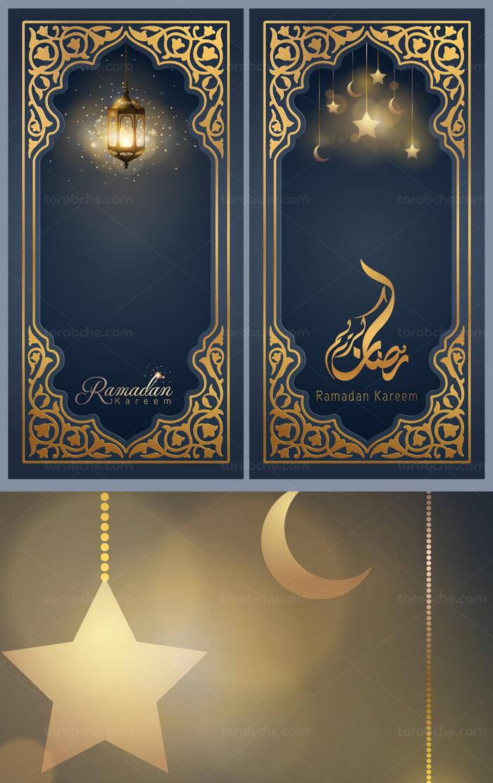 وکتور طرح بنر ایستاده ماه مبارک رمضان