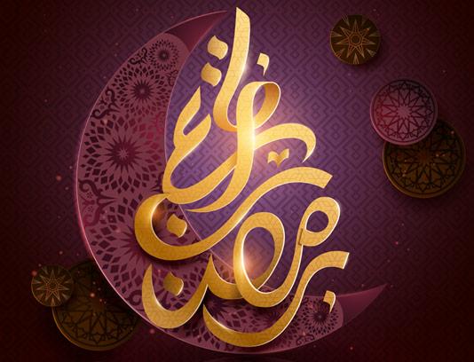 وکتور تایپوگرافی و طرح اسلامی رمضان کریم