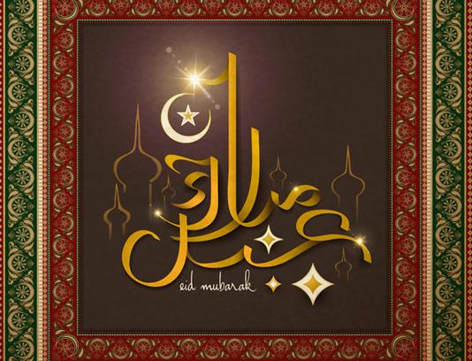وکتور طرح خوشنویسی اسلامی رمضان کریم