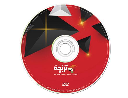 طرح لایه باز لیبل CD و DVD با طراحی انتزاعی قرمز رنگ