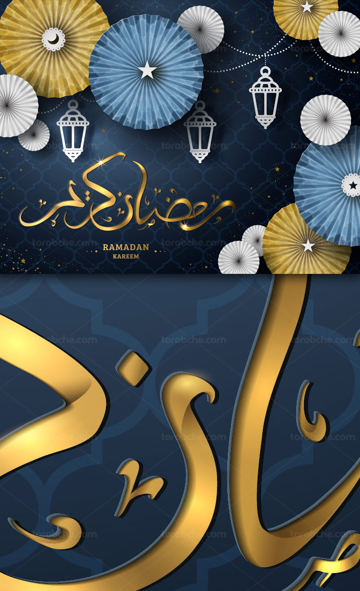 وکتور لایه باز طرح خوشنویسی رمضان کریم با بکگراند اسلامی